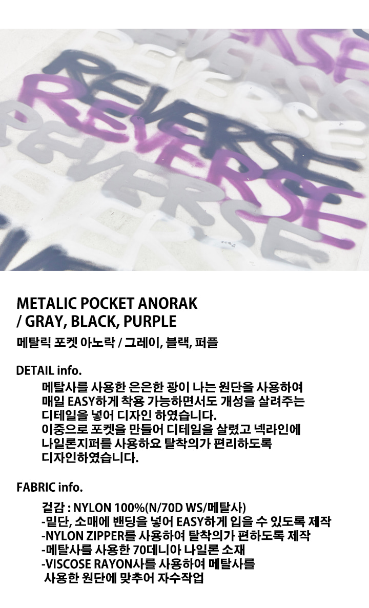 01_METALICANORAK.jpg